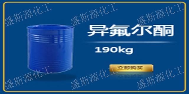 上海高純度工業酒精