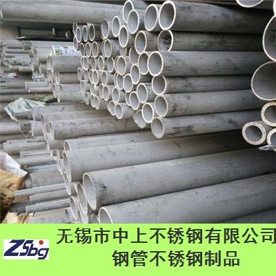 福建小口径钢管 欢迎来电「无锡市中上不锈钢供应」