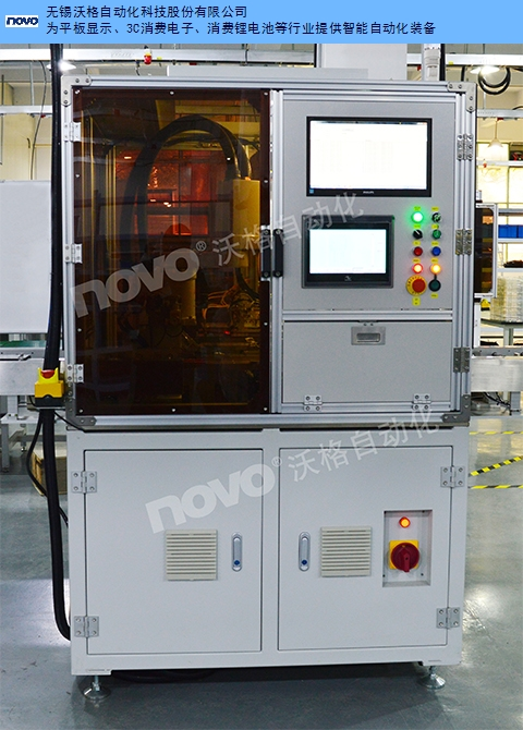 深圳液晶面板全自動貼膠機 歡迎咨詢 無錫沃格自動化科技供應