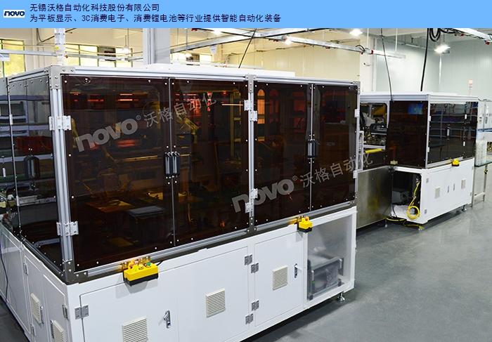 南京背光模组品牌哪家好 无锡沃格自动化科技供应「无锡沃格自动化科技供应」