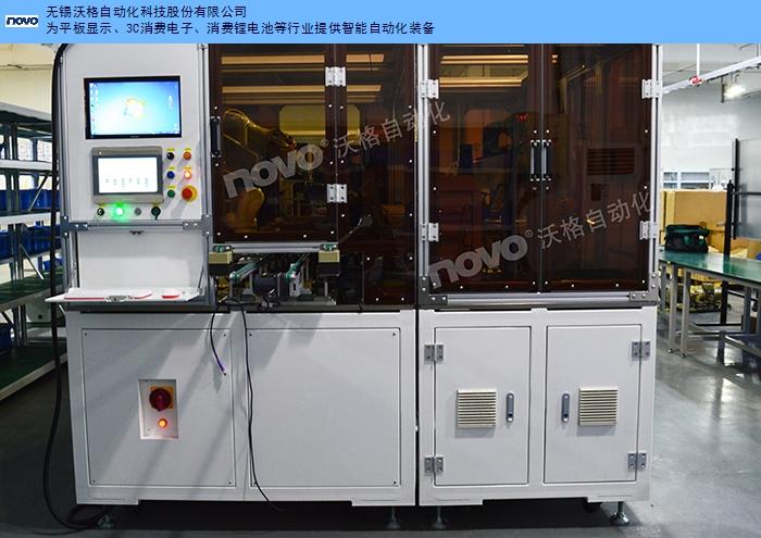 四川平板显示背光源BLU自动组装设备哪家强 欢迎咨询 无锡沃格自动化科技供应