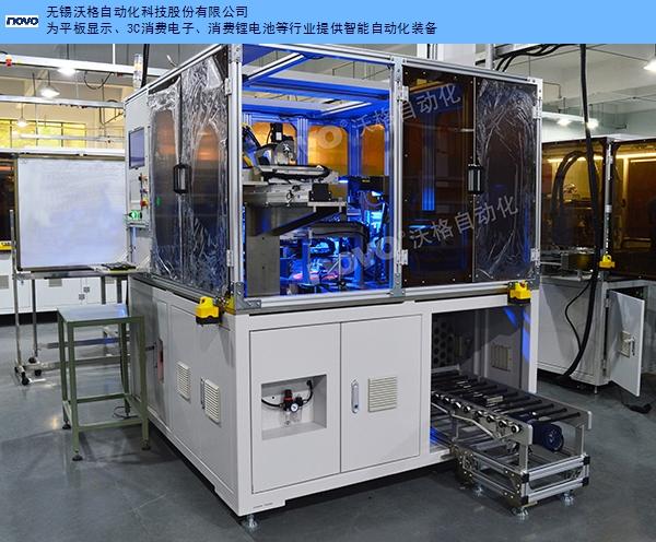 无锡智能LGP组装机怎么样 欢迎咨询 无锡沃格自动化科技供应