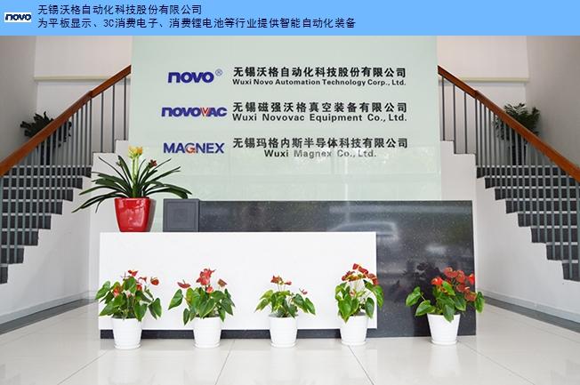 厦门LED背光源BLU自动组装设备品牌哪家好 创新服务 无锡沃格自动化科技供应