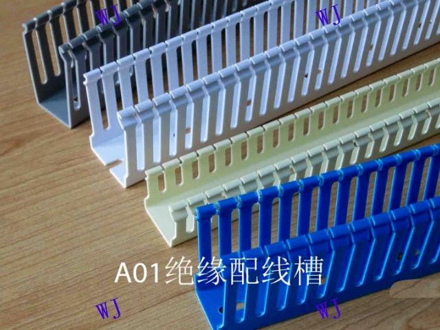 陕西专业走线槽哪里买「无锡伟哲配线器材供应」