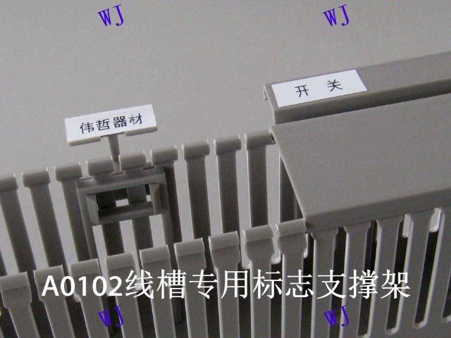 辽宁专业线槽剪刀价格优惠「无锡伟哲配线器材供应」