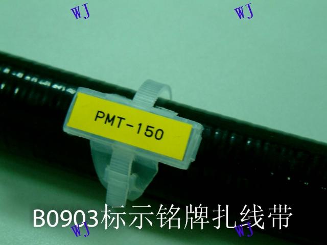 重慶專業線號管價格優惠