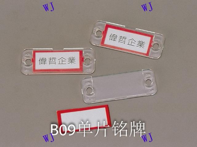 廣東全國供應線號管銷售廠家,線號管