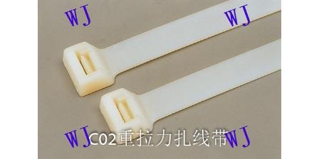 上海金属扎带