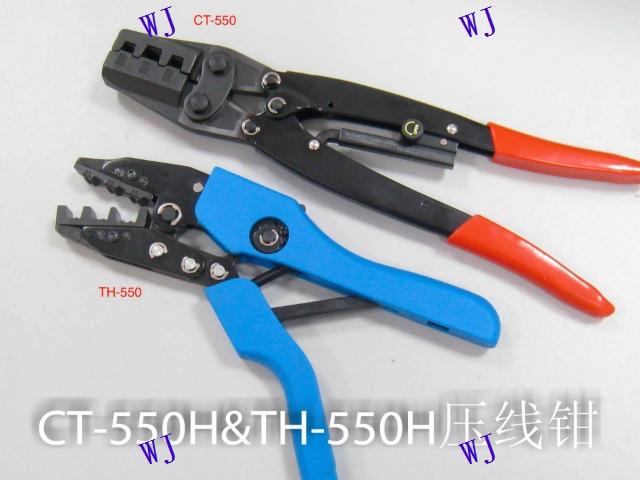 重庆专业压线钳厂家供应「无锡伟哲配线器材供应」