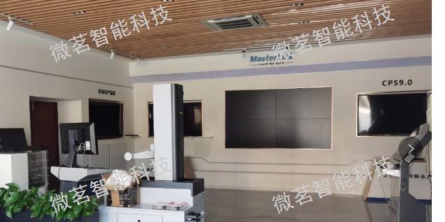 天津工单管理系统作用 欢迎来电 无锡微茗智能科技供应