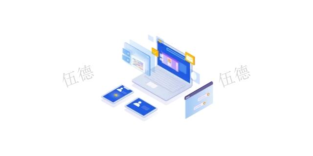 宁波建设物联软件,物联软件
