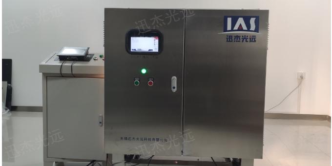 江苏高效水果酸度检测 科学分析「无锡迅杰光远科技供应」