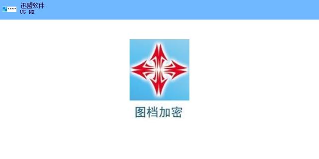 芜湖西门子UG代理报价