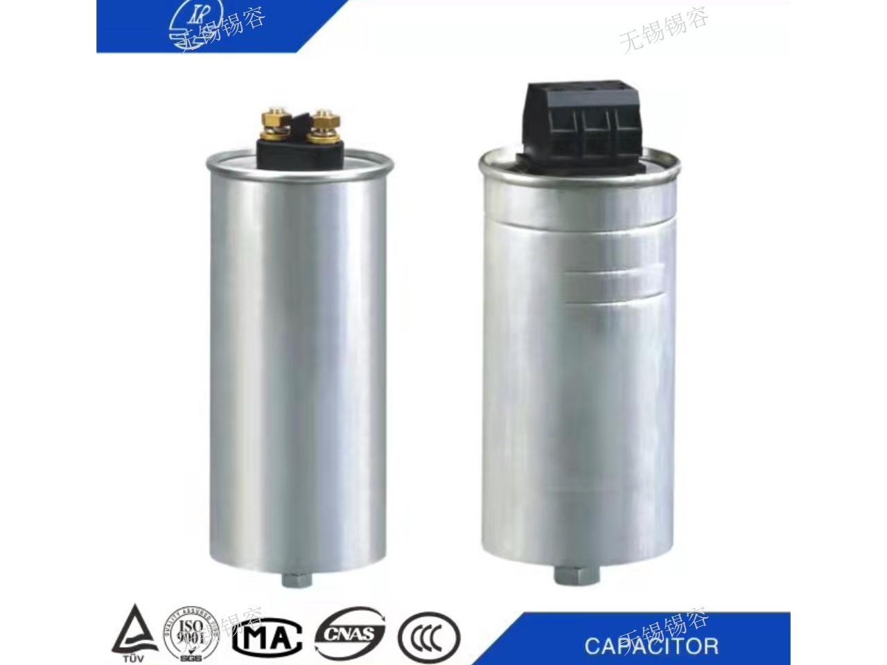 广东滤波电容器 贴心服务 无锡市锡容电力电器供应
