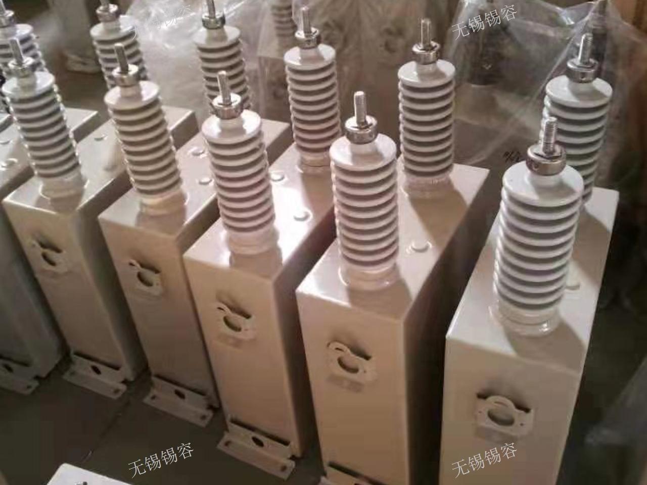 河北FFM电容器 信息推荐 无锡市锡容电力电器供应