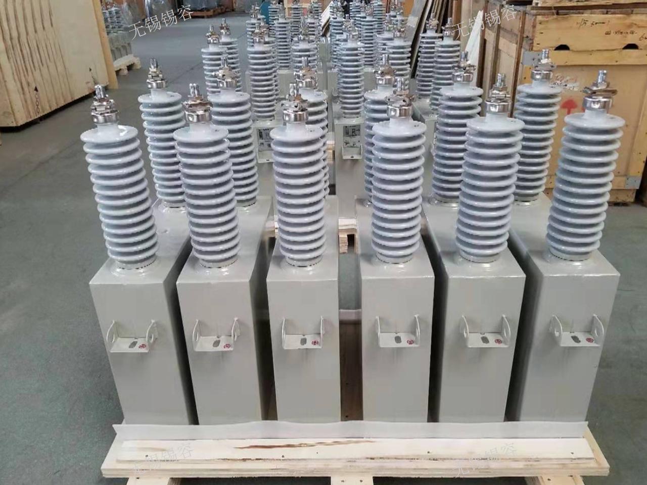 盐城耦合电容器零售价 和谐共赢 无锡市锡容电力电器供应