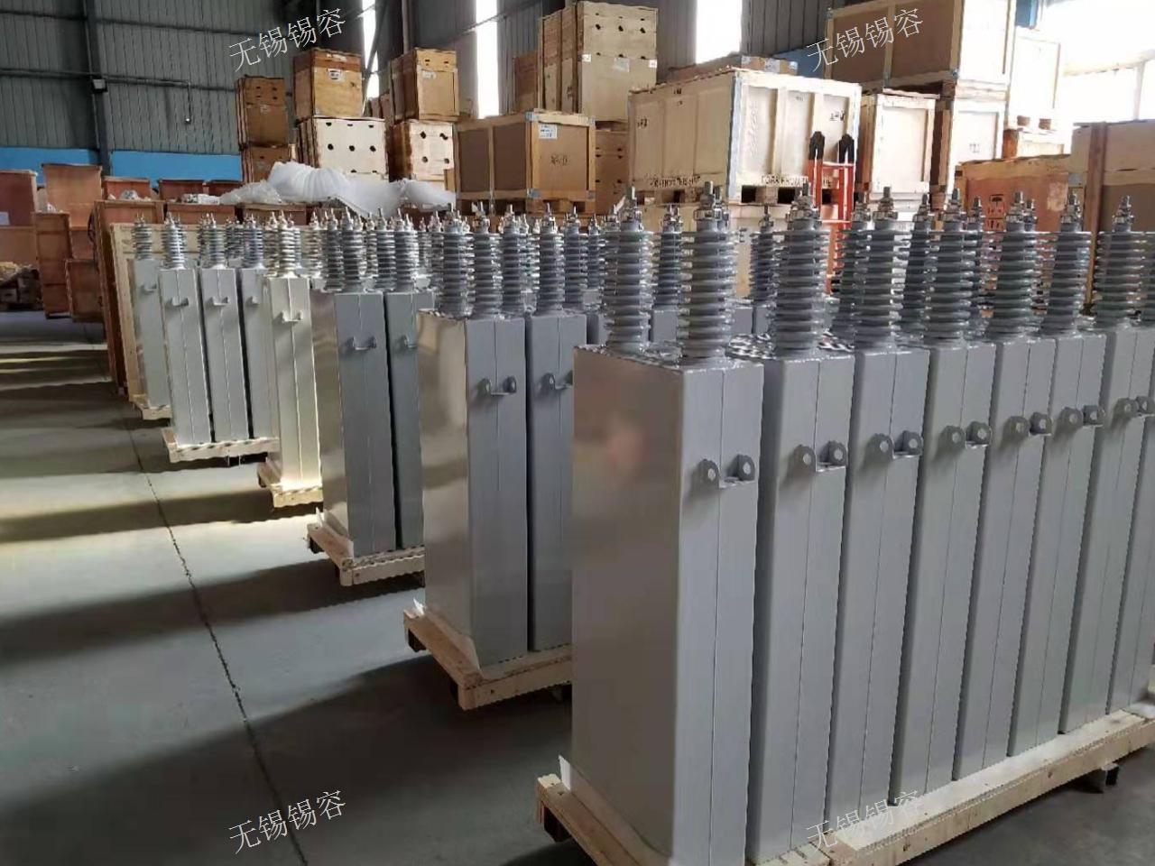 衢州AFMR电容器定制 铸造辉煌 无锡市锡容电力电器供应