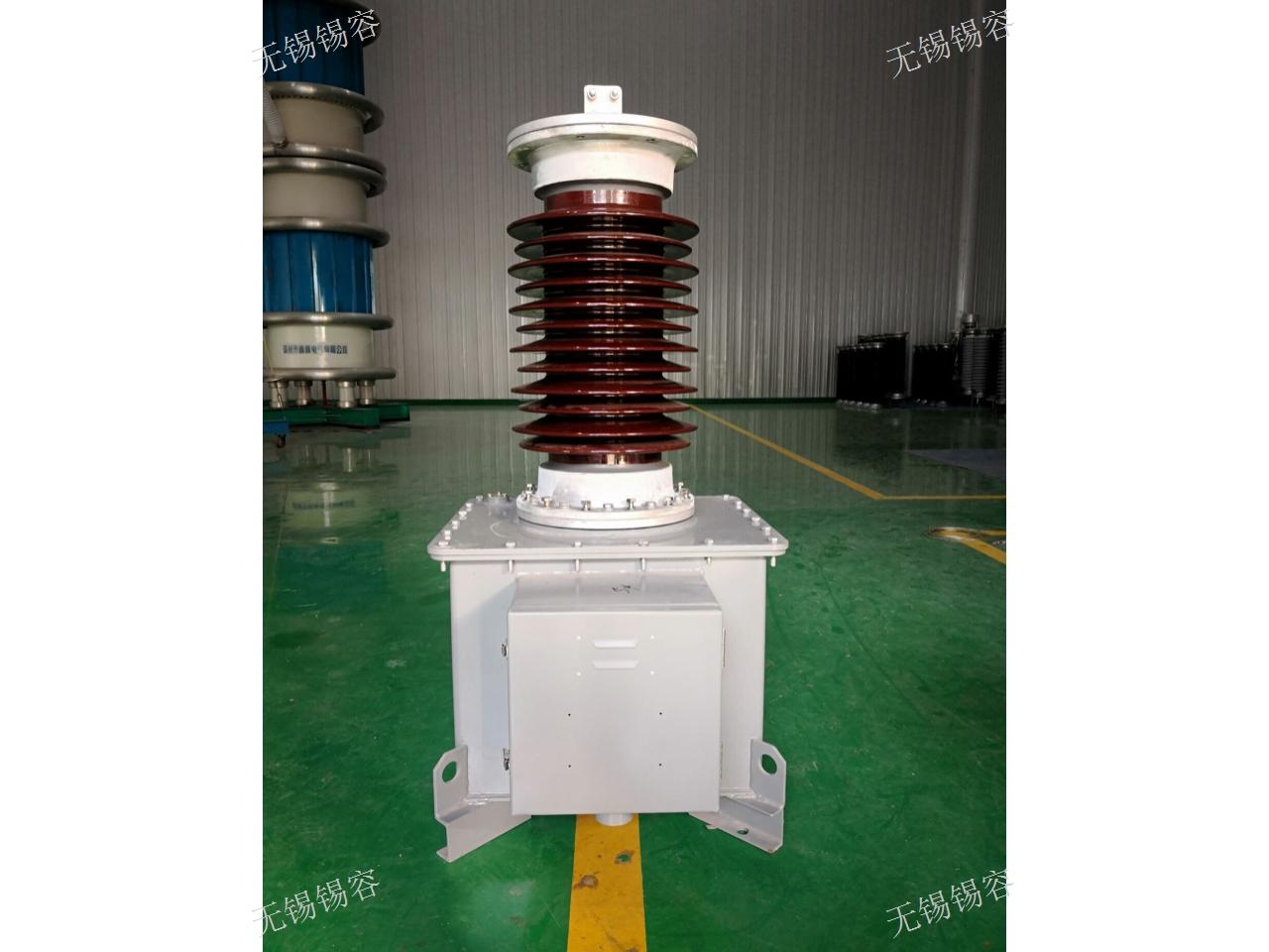 山西中压电压互感器哪家好 服务为先 无锡市锡容电力电器供应
