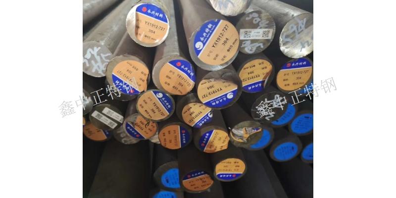 湖北317L不锈钢管 欢迎咨询 无锡市鑫中正特钢供应