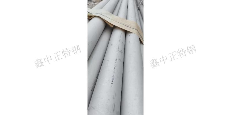 泰州317L不锈钢管 服务至上 无锡市鑫中正特钢供应