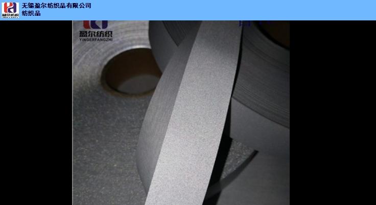 常熟3m2925反光布资质,反光布