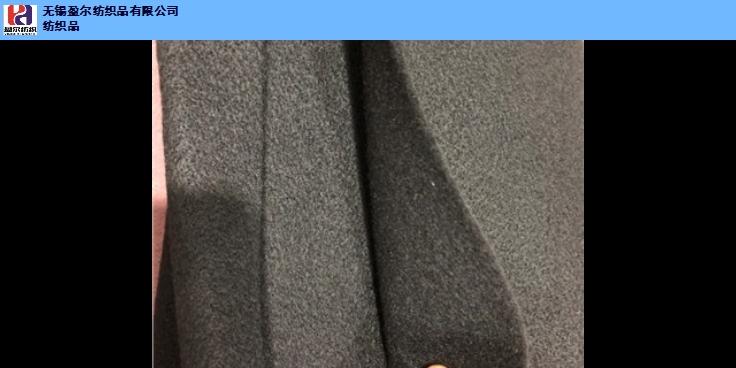 水刺预氧丝毛毡经销商 信息推荐「盈尔供」
