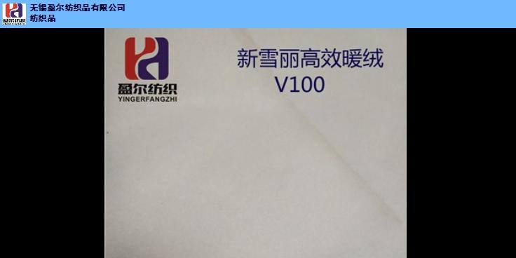 上海保温棉工厂名录 真诚推荐「盈尔供」