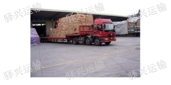 成都到亳州货运运费 欢迎来电「无锡驿兴运输供应」