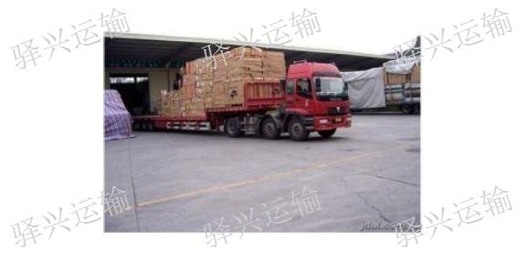 成都温江到杭州物流专线 铸造辉煌「无锡驿兴运输供应」