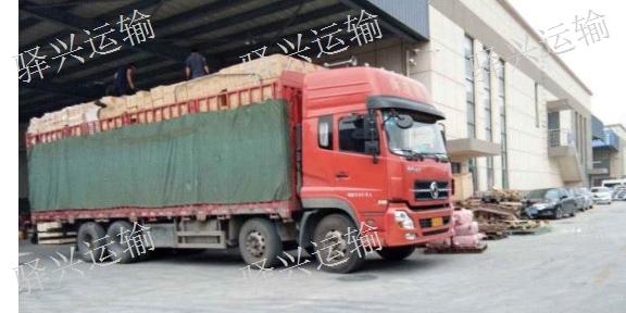 成都新津到南京貨運首重價 抱誠守真「無錫驛興運輸供應」