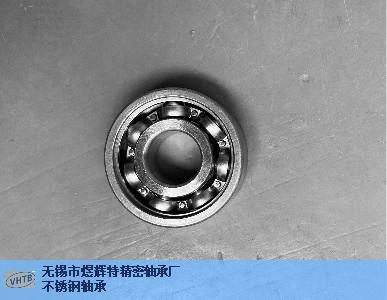 江苏440非标准定制轴承 信息推荐 煜辉特精密轴承供应