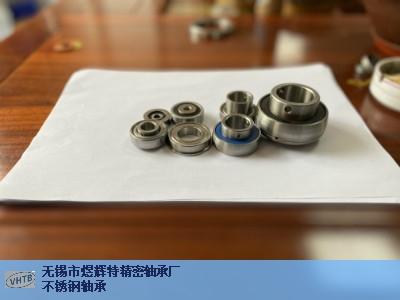 北京深沟球定制轴承 贴心服务 煜辉特精密轴承供应