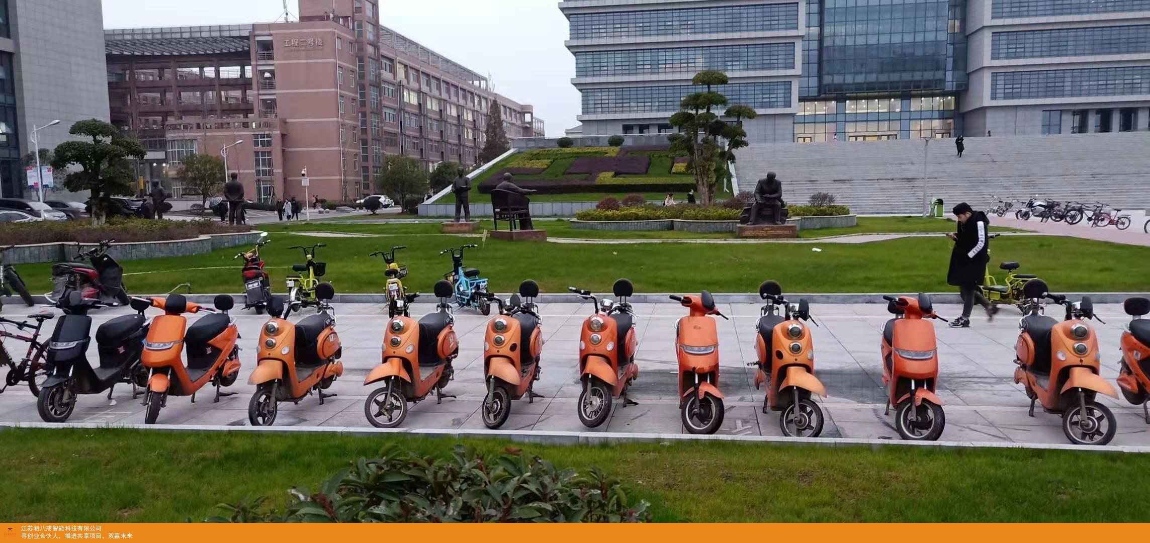 浙江共享电动车租赁创业 客户至上 江苏租八戒智能科技供应