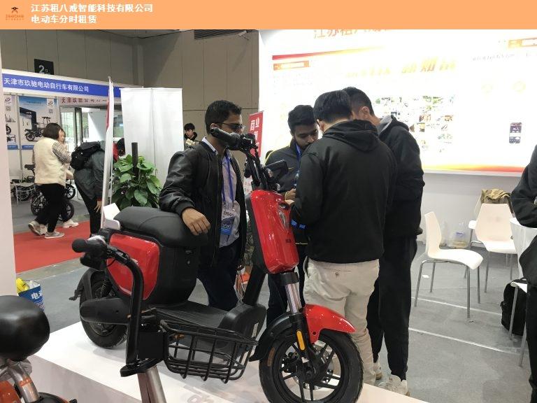 黑龙江滑板车共享招商 江苏租八戒智能科技供应