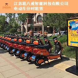 海南知名的共享电动滑板车怎么创业 贴心服务 江苏租八戒智能科技供应