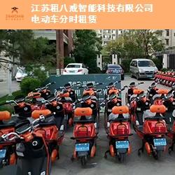 新疆知名的共享电动滑板车 江苏租八戒智能科技供应