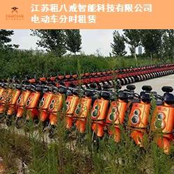 云南景区共享电动滑板车怎么创业 江苏租八戒智能科技供应