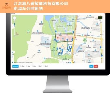 重庆知名的共享电动滑板车怎么创业 江苏租八戒智能科技供应