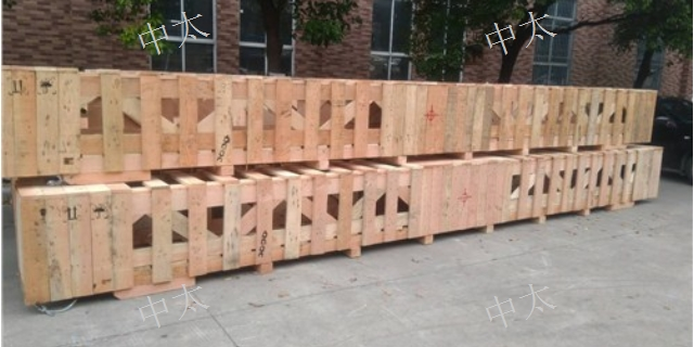 江蘇包裝商家 來電咨詢「無錫中太世達工業包裝供應」