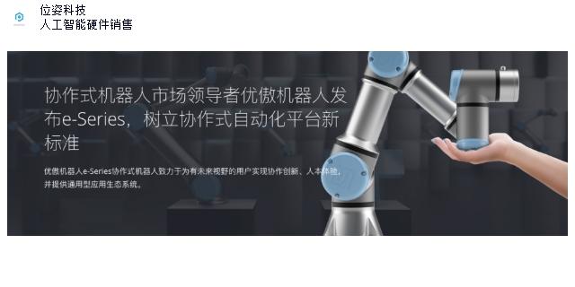 宁夏双目红外光学 欢迎咨询「位姿科技供应」