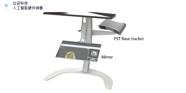 黃浦區的雙目紅外光學醫學儀器價格 歡迎咨詢 位姿科技供應