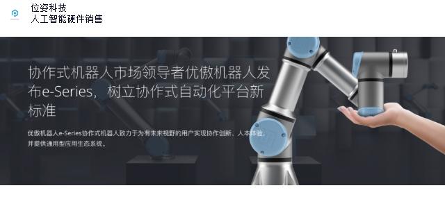 上海光学定位联系地址