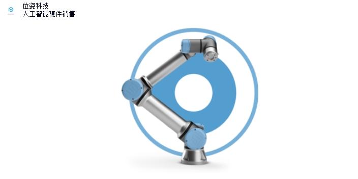 昌平區協作機器人價錢是多少