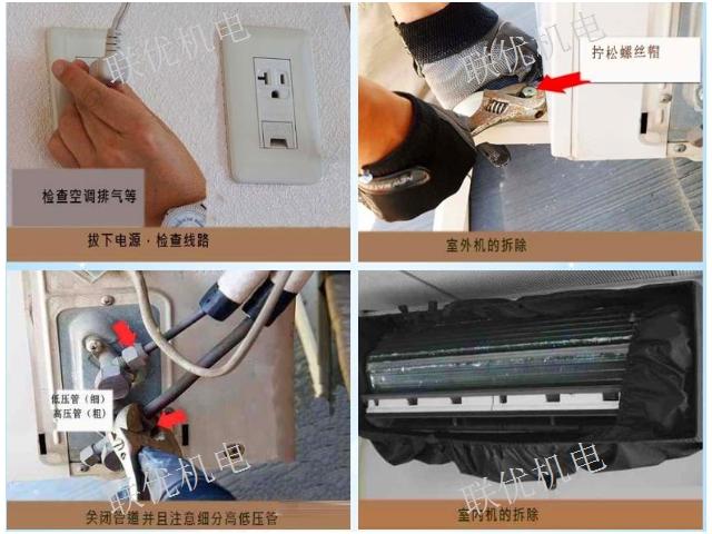 内蒙古家用空调清洗怎么收费 服务至上「西安联优机电科技供应」