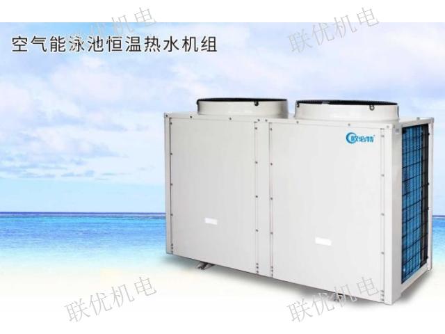 河北热水器代理商 服务为先「西安联优机电科技供应」