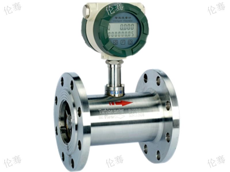 椭圆齿轮流量计价格 值得信赖 西安伦骞电器设备供应