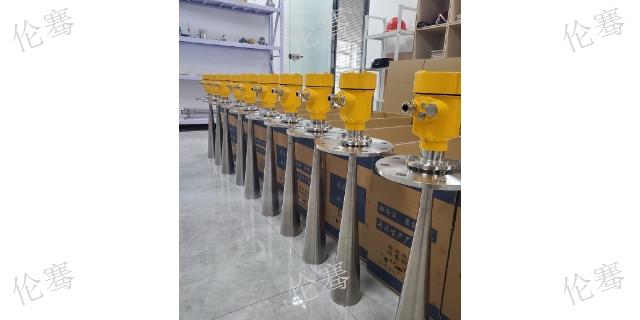 临潼区调频调频雷达推荐 推荐咨询 西安伦骞电器设备供应