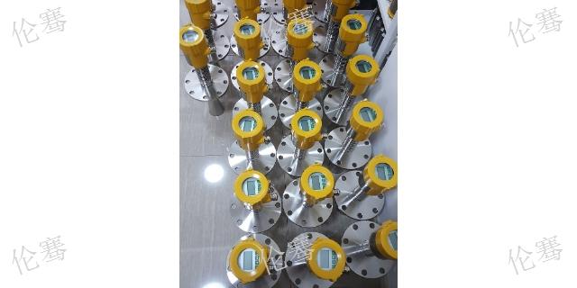 新城区LQ2601-A4高频雷达电话 来电咨询 西安伦骞电器设备供应