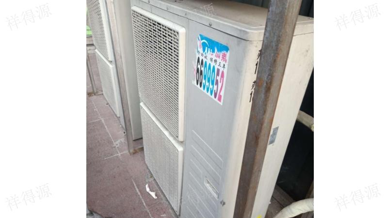 臨潼區本地空調推薦產品 服務至上「西安祥得源物資回收供應」