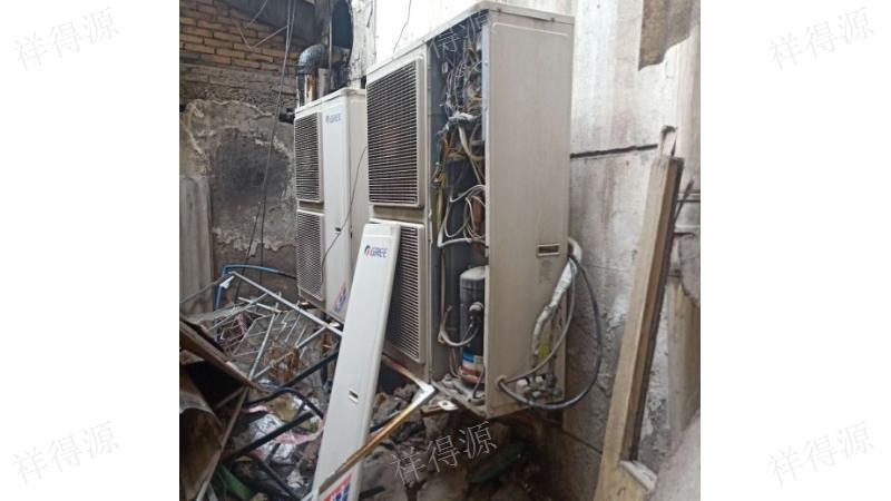 蓝田旧空调回收价格怎么样 诚信为本「西安祥得源物资回收供应」